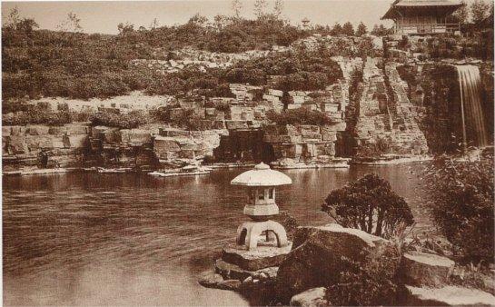 170504 - Rington, Japanese Garden